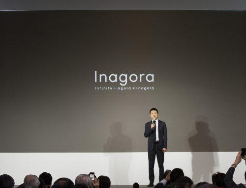 インアゴーラ事業戦略発表会を行いました。