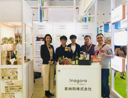 中国糖業酒類集団公司が主催する、中国最大規模の食品・飲料展示会「第100回全国糖酒交易会」に出展 日本各地の「おいしいもの」を中国のお客様へ紹介
