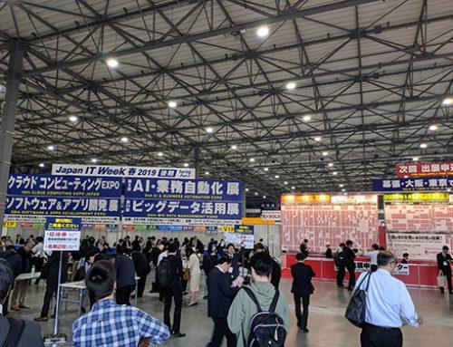 Japan IT Week 春 2019 見学