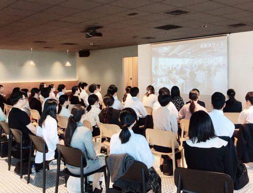 6、7月開催決定☆第2期生大募集!新卒説明会!