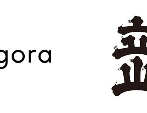 富山の老舗酒蔵・立山酒造が販売する全商品を販売開始 ~総合販売代理店として中国展開を全面サポート~