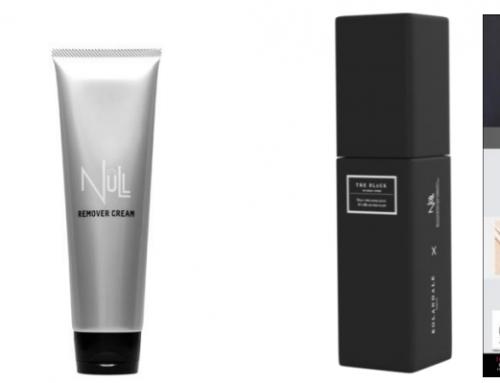 メンズコスメブランド「NULL(ヌル)」の中国オンライン展開を全面サポート ~ 日本の高品質のメンズコスメを中国のお客様へ ~