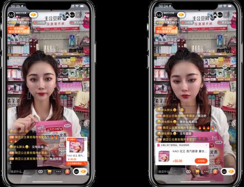 中国トップクラスの短尺動画プラットフォーム「快手(Kuaishou)」に進出 ~日本企業初、「快手(Kuaishou)」ECプラットフォームでの越境EC事業を展開~